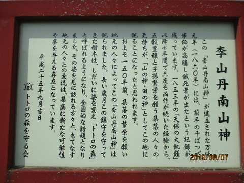 IMG_4109.JPG