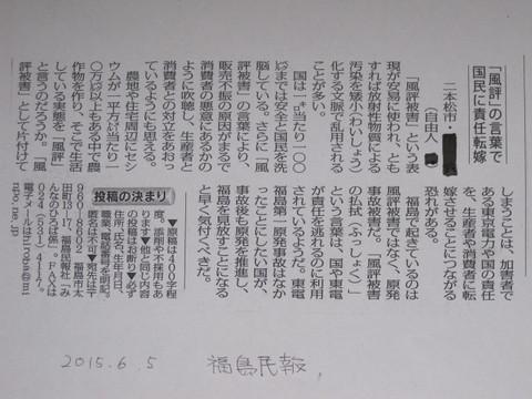 IMG_7616.JPG